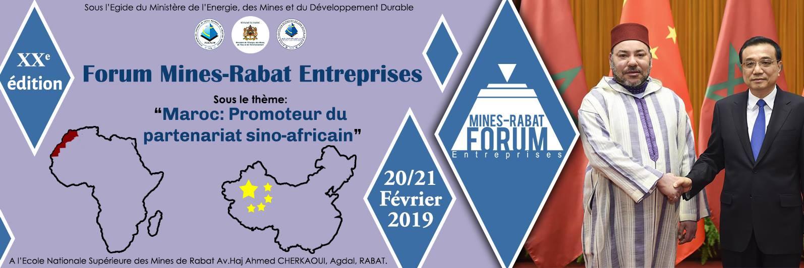 Forum Mines Rabat